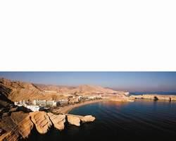 Shangri-La Barr Al Jissah Resort & Spa - Al Bandar Hotel Muscat Oman
