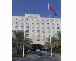 Radisson SAS Hotel Muscat Oman