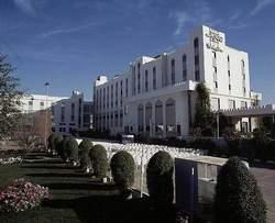Holiday Inn Al Madinah Muscat Oman