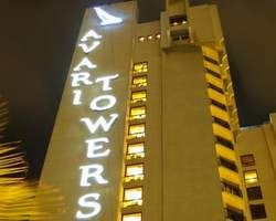 Avari Towers Hotel Karachi Pakistan