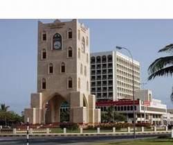Haffa House Hotel Salalah Oman