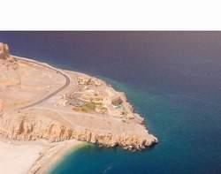 Golden Tulip Khasab Hotel Resort Khasab Oman