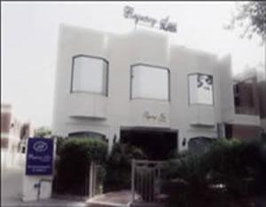 Regency Inn Hotel Lahore Pakistan