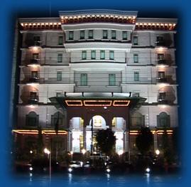 Regency Hotel Mirpur Pakistan