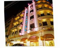 Ramsis Hotel Aleppo Syria