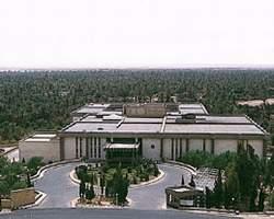Palmyra Cham Palace Palmyra Syria