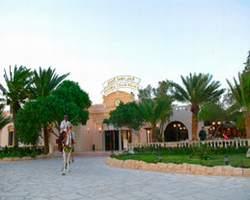 Zenobia Cham Palace Hotel Palmyra Syria