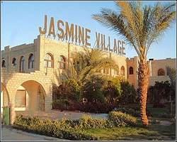 Jasmine Village Hotel Hurghada Egypt