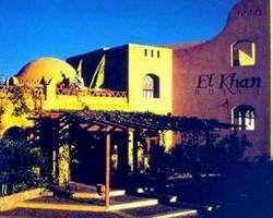 El Khan Hotel El Gouna Egypt