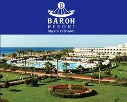 Baron Resort Sharm El Sheikh Egypt