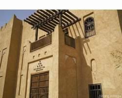 Sharq Village & Spa Doha Qatar