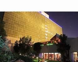 Ramada Plaza Doha Hotel Doha Qatar