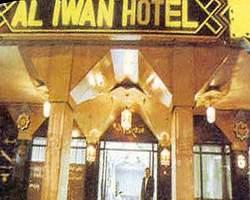 Al Iwan Hotel Damascus Syria