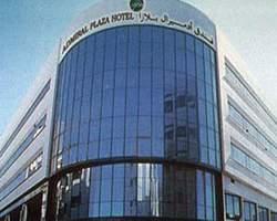 Admiral Plaza Hotel Bur Dubai - UAE