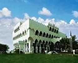 Howard Johnson Hotel Ruwi Oman