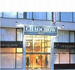 Chao Chow Palace Hotel Brussels Belgium