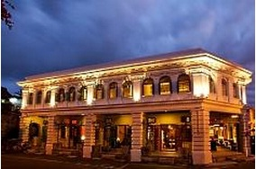 Straits Collection Hotel Penang Malaysia
