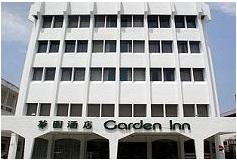 Garden Inn Hotel Penang Malaysia