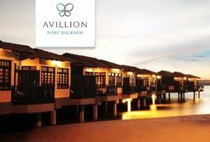 Avillion Hotel Port Dickson Malaysia