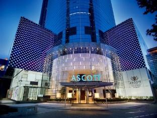 Xintiandi Ascott Hotel Huai Hai Road Shanghai China