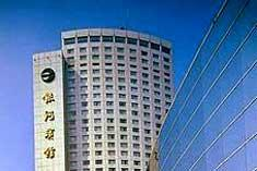 Galaxy Hotel Shanghai China