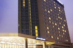 Howard Johnson Caida Plaza Hotel Shanghai China