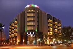 Pudi Boutique Fuxing Park Hotel Shanghai China
