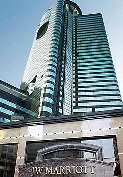 JW Marriott Hotel Chongqing China