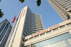 Kempinski Hotel Dalian China
