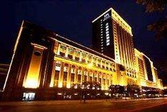 Grand Mercure Teda Hotel Dalian China