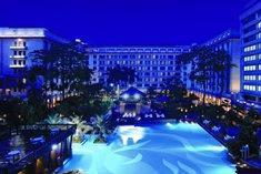 Dong Fang Hotel Guangzhou China