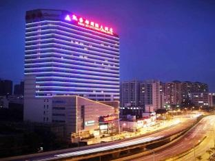 Kairongdu International Hotel Guangzhou China