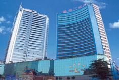 Ocean Hotel Guangzhou China