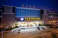 Grand Metropark Qihui Hotel Jinan China