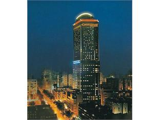 Crowne Plaza Hotel Nanjing China