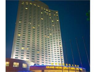 Grand Metropark Hotel Nanjing China