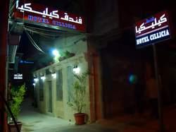 Cilicia Hotel Aleppo Syria