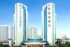 Pavilion Hotel Shenzhen China