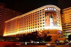 Lao Di Fang Hotel Shenzhen China