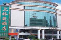 Shanglinyuan Hotel Shenzhen China
