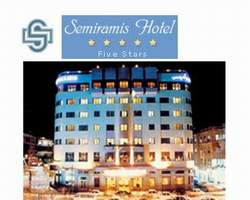 Semiramis Hotel Palmyra Syria