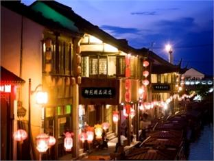 Royal Garden Inn Hotel Suzhou China