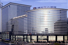 Best Western C-Bank Hotel Wuhan China