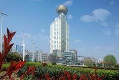 Howard Johnson Pearl Plaza Hotel Wuhan China