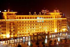 Bell Tower Hotel Xian China