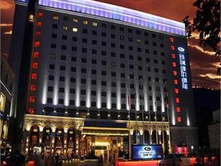 Grand Noble Hotel Xian China