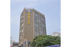 Days Hotel & Suites Xinxing Xian China