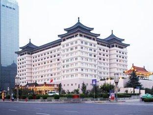 Grand Park Hotel Xian China