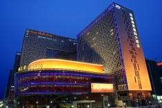 Grand MetroPark Yuantong Hotel Beijing China