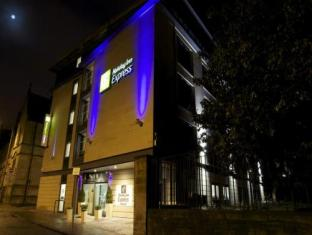 Holiday Inn Express Hotel Edinburgh Scotland United Kingdom